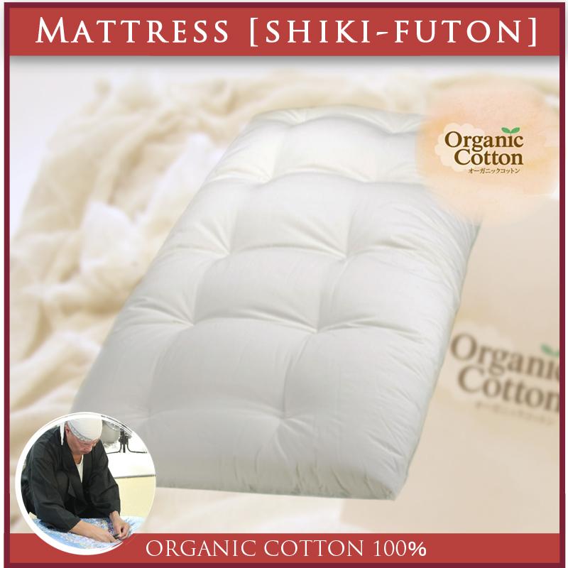 Fabric Shikibuton